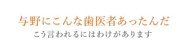 東戸塚アプルス酒井歯科医院
